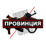 Логотип бренда Provintsiya