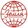 Логотип бренда Земля