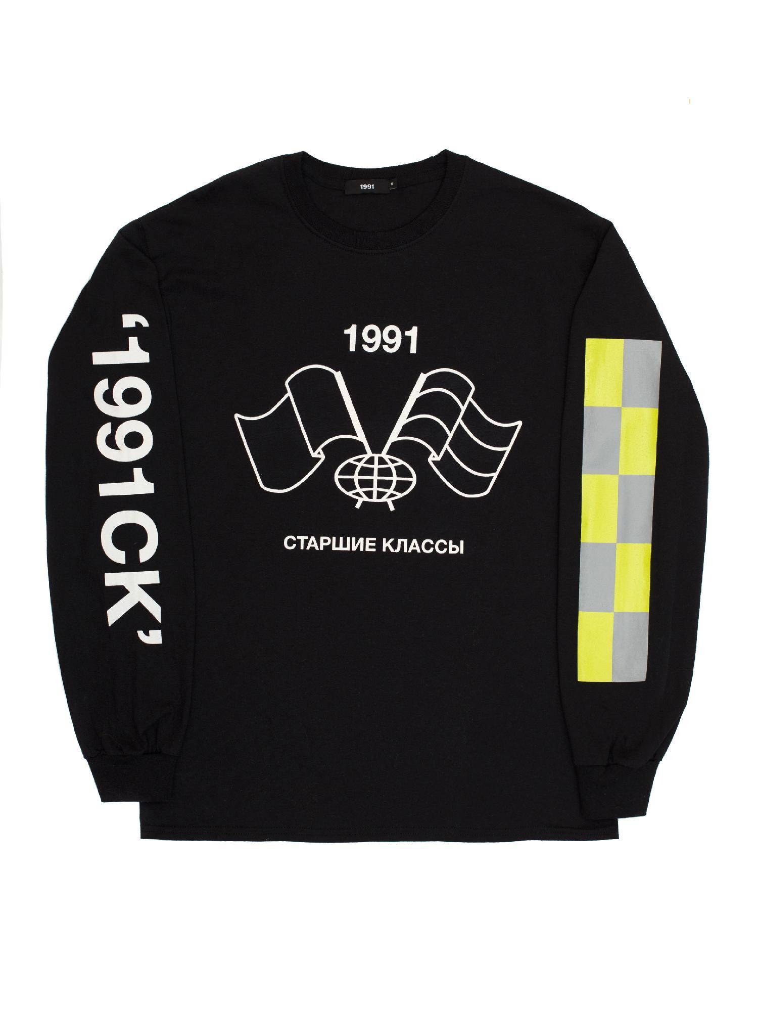Лонгслив Спутник 1985 LS6 черный