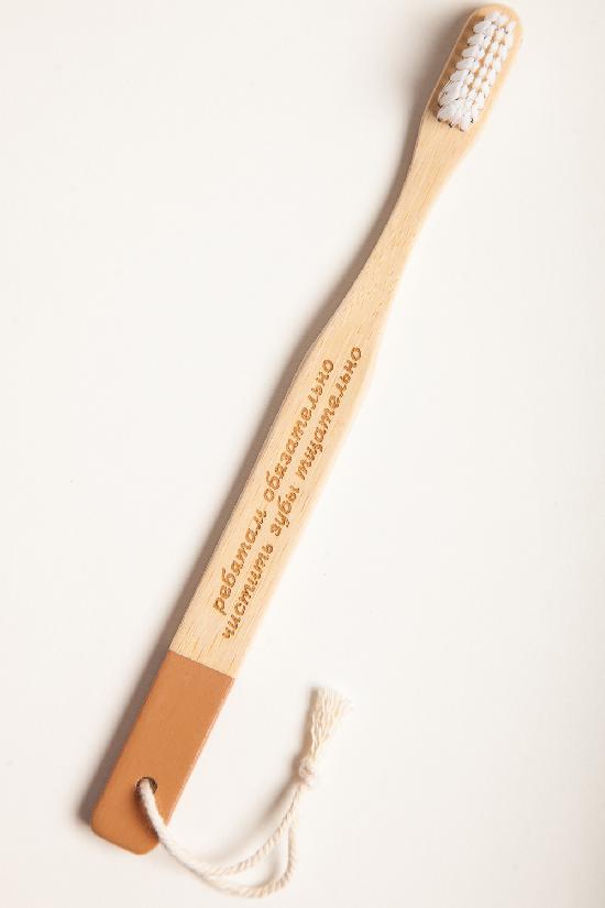 Зубная щётка ЗАПОРОЖЕЦ Bamboo Toothbrush SS18 (Коричневый (Rebyata))