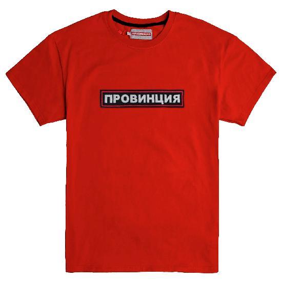 Футболка Провинция Классика красный