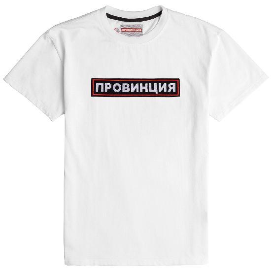 Футболка Провинция Классика белый