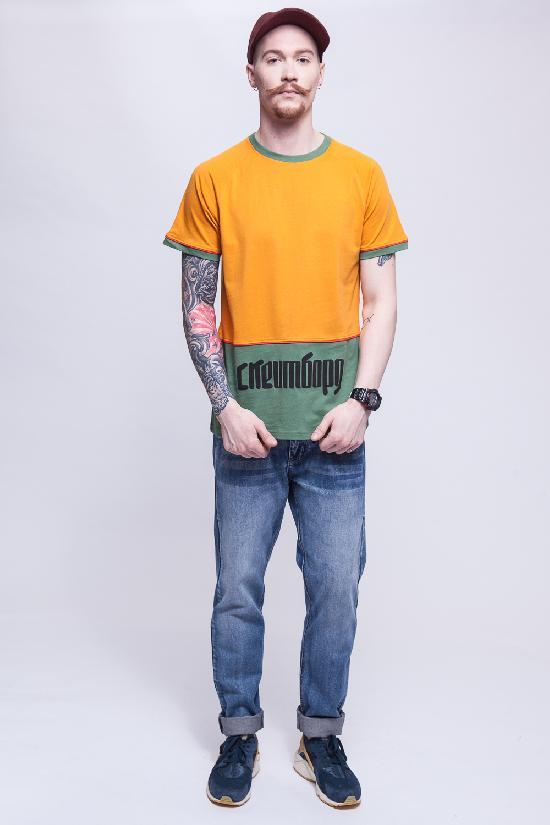 Футболка ЗАПОРОЖЕЦ Skateboard 2 (Желтый (Golden Yellow/Green)