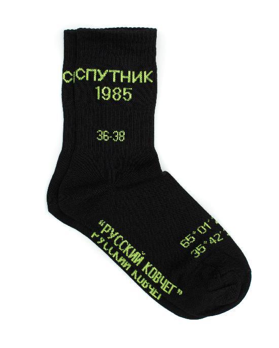 Носки Спутник 1985 H3 черные