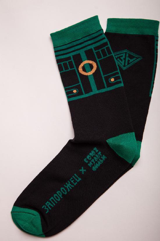 Носки ЗАПОРОЖЕЦ Тайна Третьей Планеты Скафандр-4 (Черный (Черный/Зеленый)