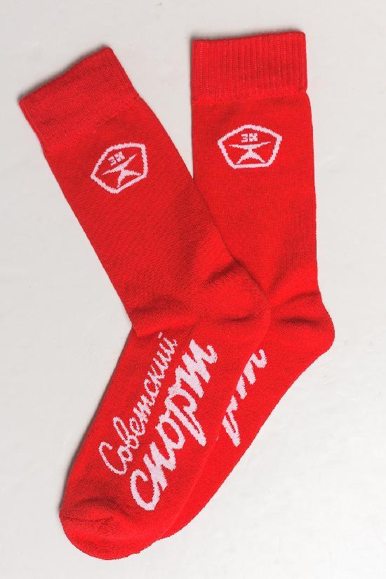 Носки ЗАПОРОЖЕЦ х СОВЕТСКИЙ СПОРТ (Красный (Красный)