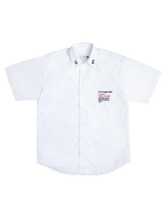 Рубашка Спутник 1985 - BLZ1