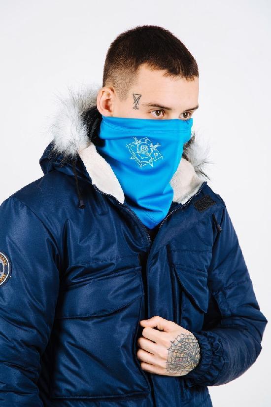 Маска SKFN (синий)