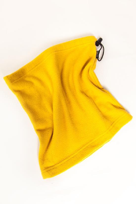 Шарф SKILLS Tube (Желтый (Yellow))