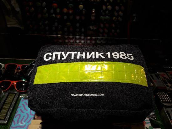 Сумка Спутник 1985 SM1 черная