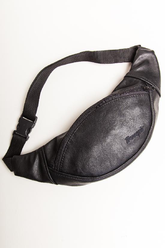 Сумка TRUESPIN Silver Bag на пояс (Черный (Черный))