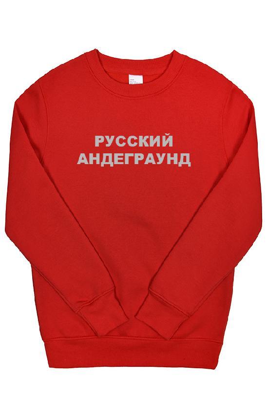 Свитшот 001 НЕГАТИВ (Русский Андеграунд Рефлектив) Красный