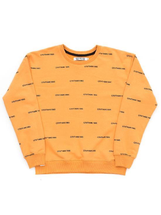 Свитшот Спутник 1985 SW010 оранжевый