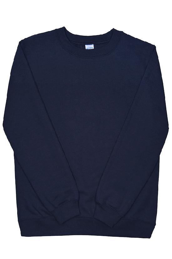 Толстовка мужская / Gildan / 88000 HBACS / тёмно-синий