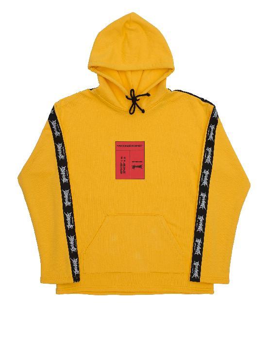 Худи Спутник 1985 HOOD11 желтый