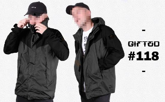 Куртка GIFTED SS18/118 черно-серый