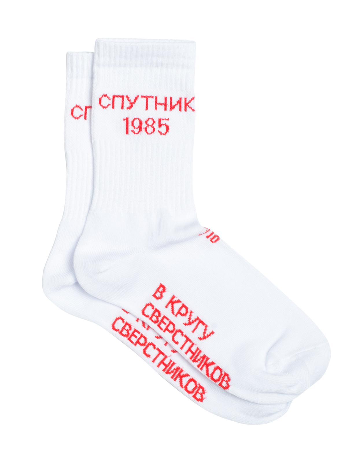 Носки спутник 1985 - H29 - 36-38рр